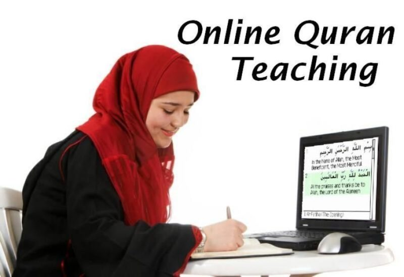 Learn QURAN Online At Your Home